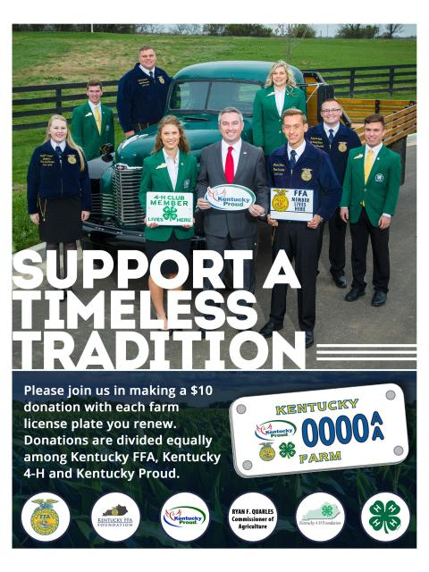 Your donation supports 4-H, FFA and Kentucky Proud. Thank you!